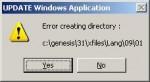 Error? Yes/No